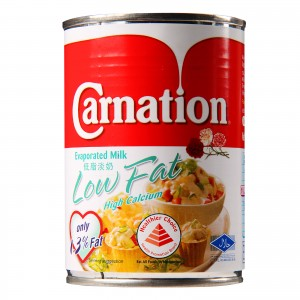 CARNATION(LOW FAT) CONDENSED MILK                                                  PRICE:PLEASE ENQUIRE NOTE: PLEASE NOTE THAT IMAGE SHOWN ARE FOR ILLUSTRATION PURPOSE ONLY. ***PRICES ARE SUBJECT TO CHANGE WITHOUT PRIOR NOTICE***