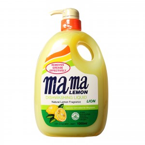 MAMA LEMON DISHWASHING SOAP                                                  PRICE:PLEASE ENQUIRE NOTE: PLEASE NOTE THAT IMAGE SHOWN ARE FOR ILLUSTRATION PURPOSE ONLY. ***PRICES ARE SUBJECT TO CHANGE WITHOUT PRIOR NOTICE***